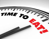 Time to Eat - Clock — Stock Photo