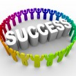 Succeed - Surrounding Word — Stockfoto