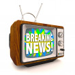 Breaking News - Old Fashioned Television - Zdjęcie stockowe