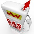 Gas Prices - Arrow Rising at Gasoline Pump — Stock Photo