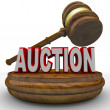 Auction - Word and Gavel for Final Bid — Stock Photo