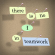 There is No I in Teamwork - Bulletin Board — Stock Photo #5323662