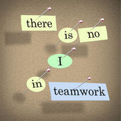 There is No I in Teamwork - Bulletin Board — Stock Photo