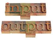 Input en output — Stockfoto