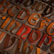 Stock Photo: Antique letterpress printing blocks
