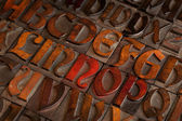 Antique letterpress printing blocks — Stock Photo