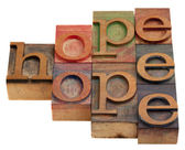 Hope word abstract — Stock Photo