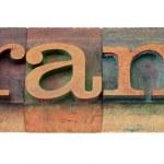 Brand word in letterpress type — Stock Photo