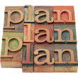 Plan word abstract - Foto de Stock