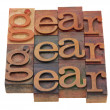 Gear - word in letterpress type - Lizenzfreies Foto
