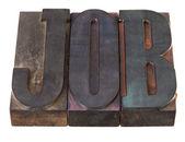 Job - word in letterpress type — Stock Photo