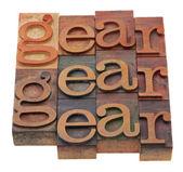 Gear - word in letterpress type — Stock Photo