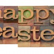 Happy Easter- words in letterpress type - Lizenzfreies Foto
