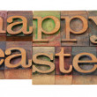 Happy Easter- words in letterpress type - Foto de Stock