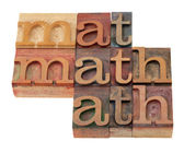 Math word abstract in letterpress type — Stock Photo