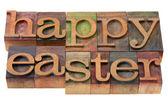 Happy Easter- words in letterpress type — Stock Photo