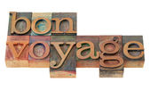 Bon voyage - phrase in letterpress type — Stock Photo