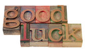 Good luck- phrase in letterpress type — Stock Photo