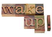 Wake up - phrase in vintage letterpress type — Stock Photo