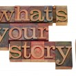 What is your story question - Foto de Stock