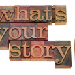 What is your story question — Foto de Stock