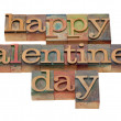 Stock Photo: Happy Valentine day