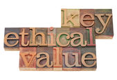 Key ethical value — Stock Photo