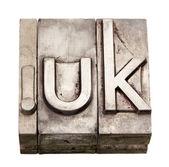 Dot UK - internet domain for United Kingdom — Stock Photo