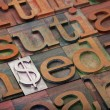 Dollar sign in letterpress type — Stock Photo