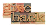 Give back words in wood fonts — Zdjęcie stockowe