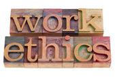 Work ethics — Stock Photo