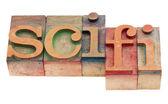 Ciencia ficción — Foto de Stock