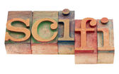 Science Fiction — Stock fotografie