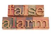 Falskt alarm — Stockfoto