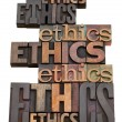 Ethics word collage — Stock Photo
