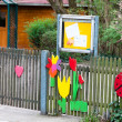 Stock Photo: Kindergarten Entrance