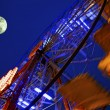 Big Wheel and moon — Stock Photo