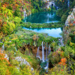 Royalty-Free Stock Photo: Plitvice Lakes