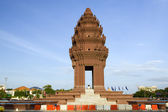 Independence Monument in Phnom Penh — Stock Photo