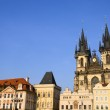 Prague Old Town Architecture — Stock Photo