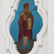 Icon Sv. Nick. Wall painting on a church in Kiev. — Stock Photo