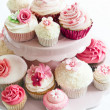 Stock Photo: Cupcake selection