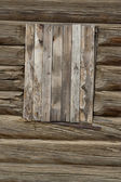 Boarded-up window — Stock Photo