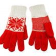 Stok fotoğraf: Knit Women's gloves