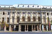 Shota Rustaveli Theatre in Tbilisi, Georgia — Stock Photo