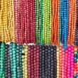Colored beads — Stock Photo #4736854