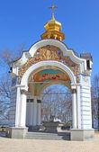 Little chapel near Saint Michael's cathedral in Kiev, Ukraine — Stockfoto