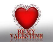 Valentines day heart — Stock Photo