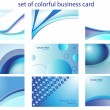Set of colorful business card — Stock Vector