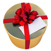 Gift and bow — Stock Photo